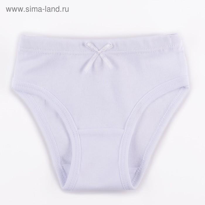 Трусы для девочки, рост 92 см (52), цвет белый (арт. CAK 1356_М)