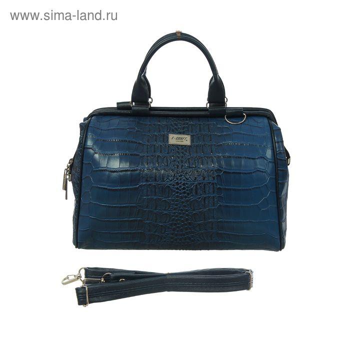 Сумка женская на молнии, 1 отдел, 1 наружный карман, длинный ремень, синий крокодил