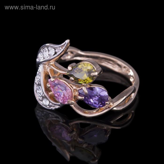 """Кольцо """"Тано"""", размер 19, цветное в золоте"""