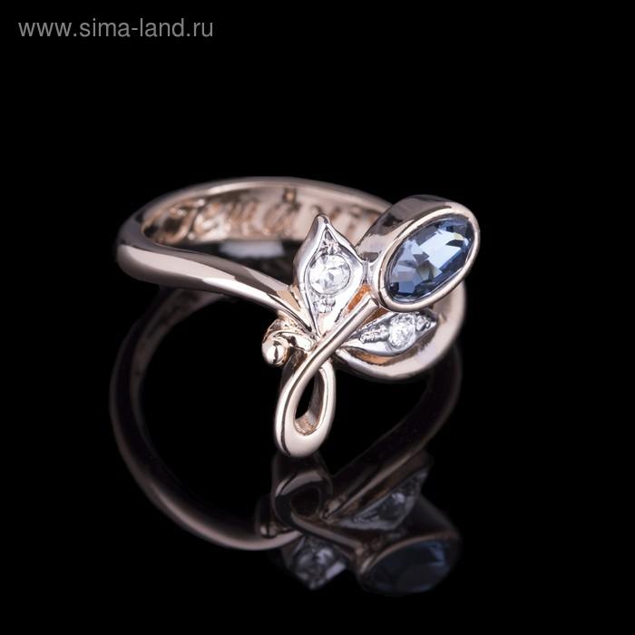 """Кольцо """"Маркадэ"""", размер 19, цвет синий в золоте"""
