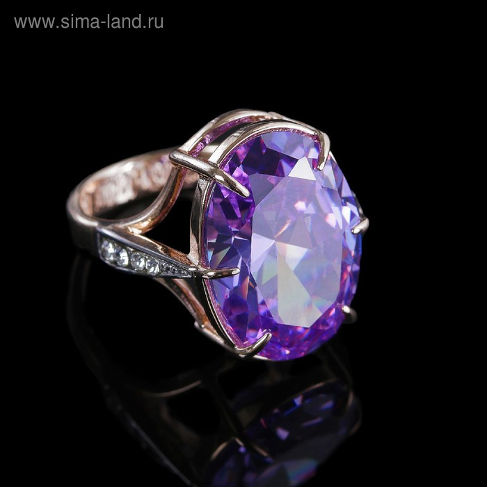 """Кольцо """"Вельмера"""" размер 17, цвет фиолетовый в золоте"""