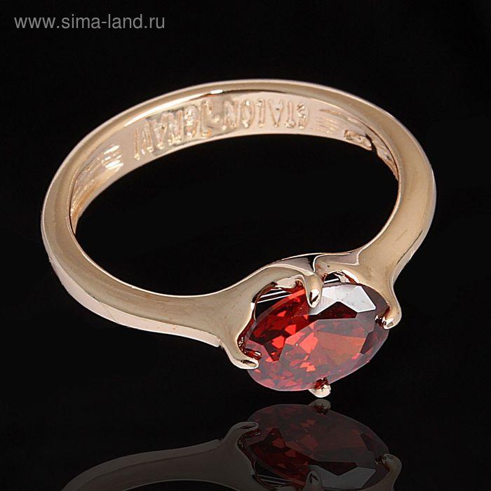 """Кольцо """"Берлета"""", размер 17, цвет красный в золоте"""