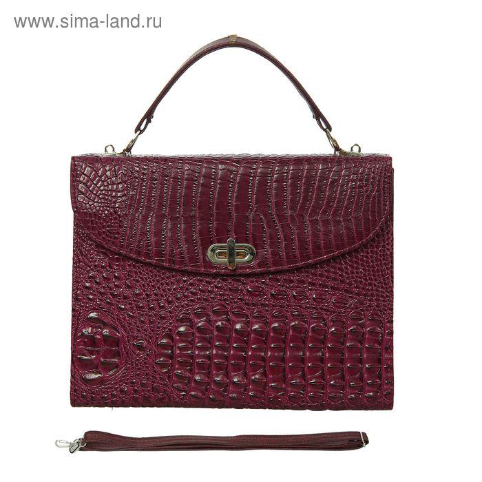 Сумка женская на молнии, 1 отдел, 1 наружный карман, фиолетовый крокодил