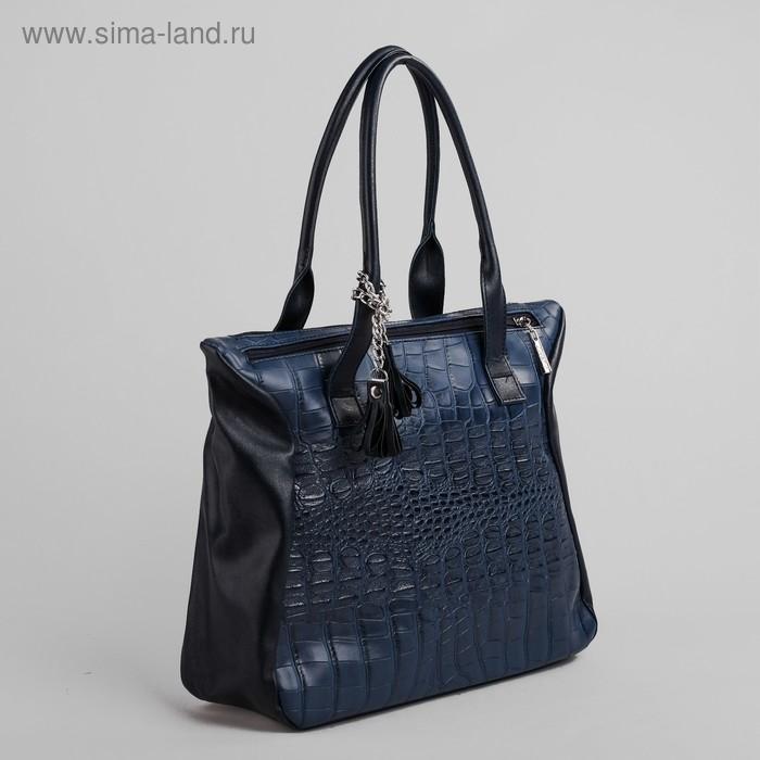 Сумка женская на молнии, 2 отдела, 1 наружный карман, синий крокодил