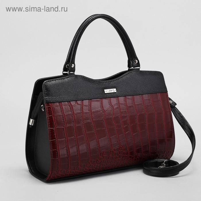Сумка женская на молнии, 1 отдел, 1 наружный карман, красный крокодил/чёрный