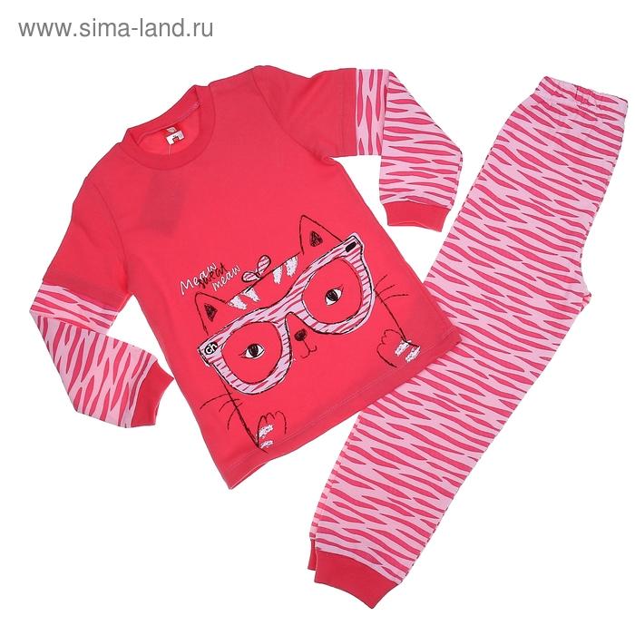 Пижама для девочки, рост 122 см (64), цвет малиновый (арт. CAK 5251_Д)