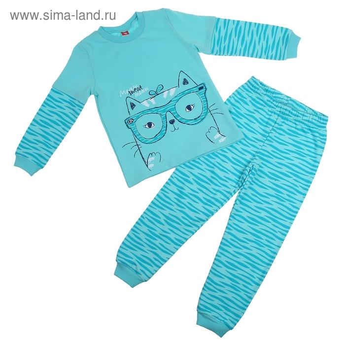 Пижама для девочки, рост 110 см (60), цвет бирюзовый (арт. CAK 5251_Д)