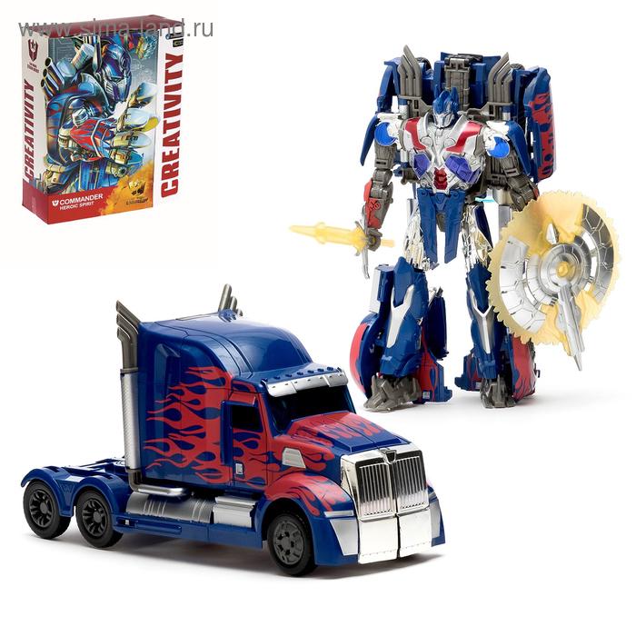"""Робот-трансформер """"Оптимус"""""""