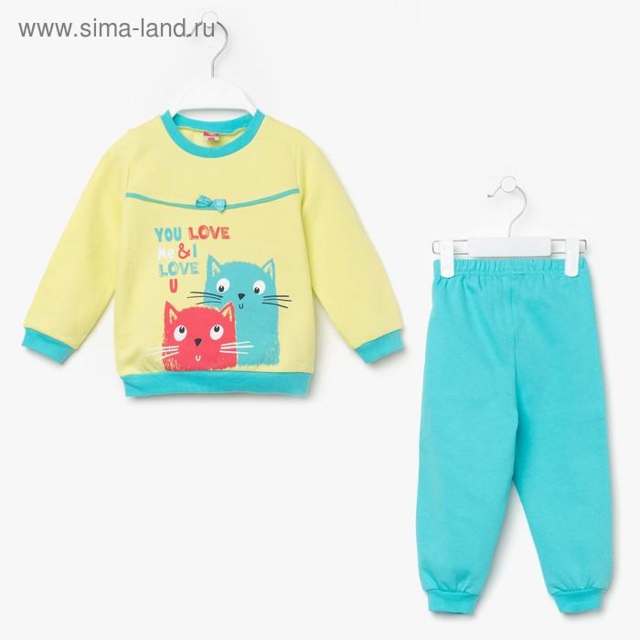 Пижама для девочки, рост 80 см (52), цвет салатовый/бирюзовый (арт. CAB 5246_М)