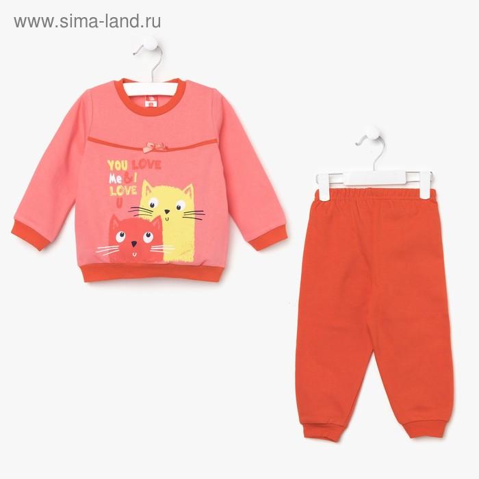 Пижама для девочки, рост 86 см (52), цвет коралловый (арт. CAB 5246_М)