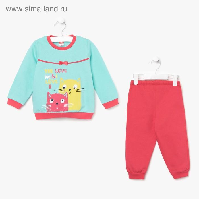 Пижама для девочки, рост 86 см (52), цвет бирюзовый/малиновый (арт. CAB 5246_М)