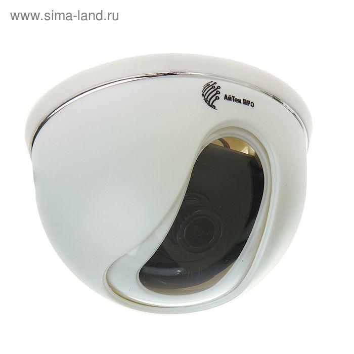 """Видеокамера """"АйТек ПРО"""" AHD-DF 1.3 Mp, купольная, объектив 3.6 мм, ИК подсветка, день/ночь"""