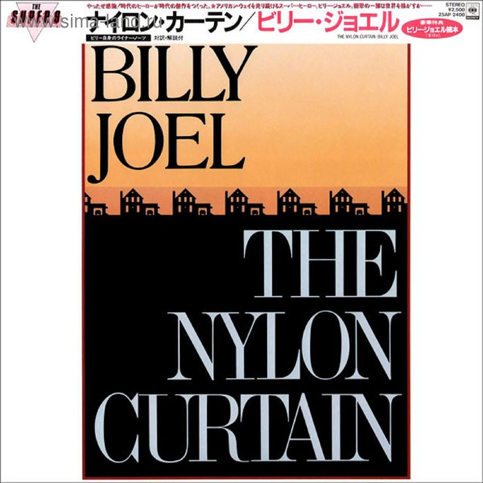 Виниловая пластинка Billy Joel - The Nylon Curtain ( book)
