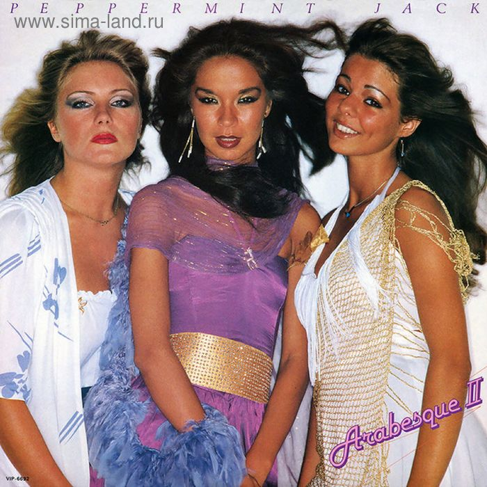 Виниловая пластинка Arabesque - Arabesque II