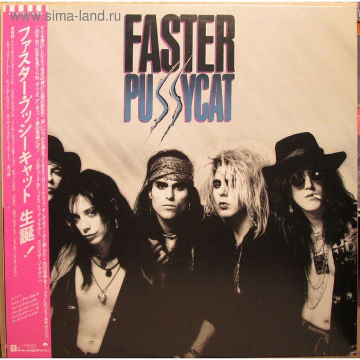 Виниловая пластинка Faster Pussycat - Faster Pussycat