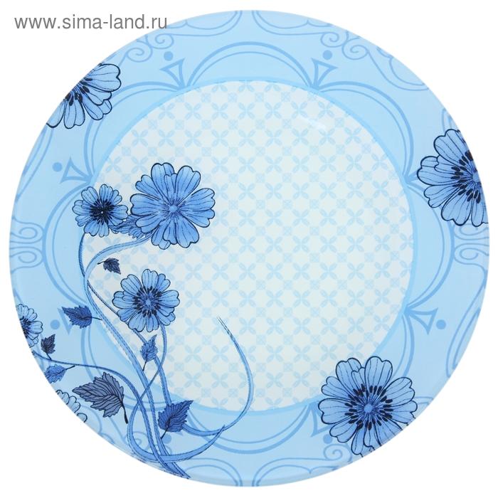 """Тарелка десертная 200 мм """"Голубой восторг"""""""