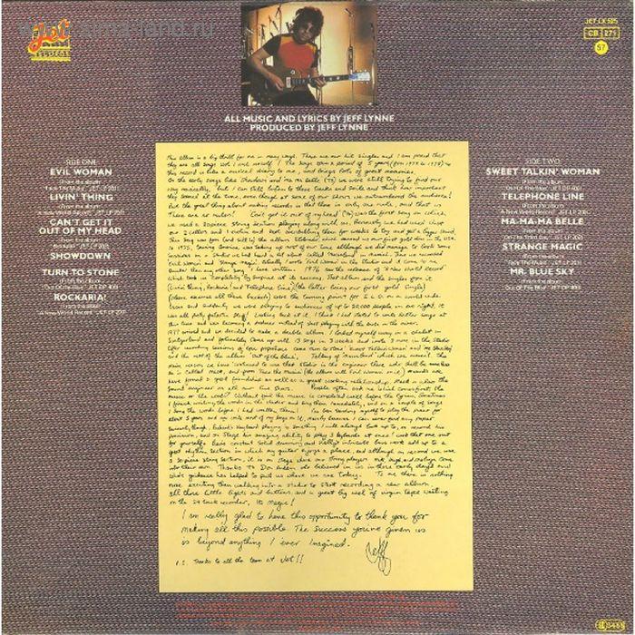 Виниловая пластинка Eleckric Light Orchestra - ELO's Greatest Hits