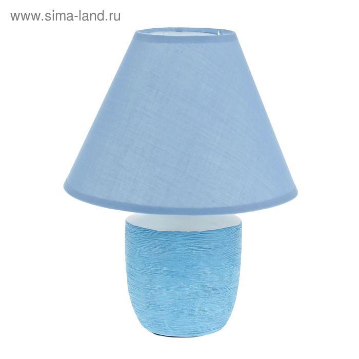 """Лампа настольная """"Туман"""""""