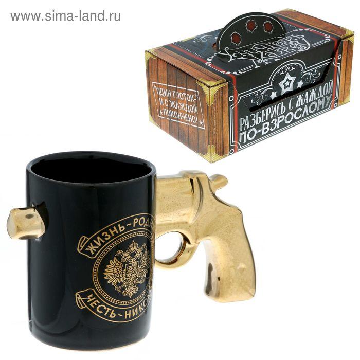 """Кружка револьвер """"Жизнь родине, честь никому"""", 350 мл"""