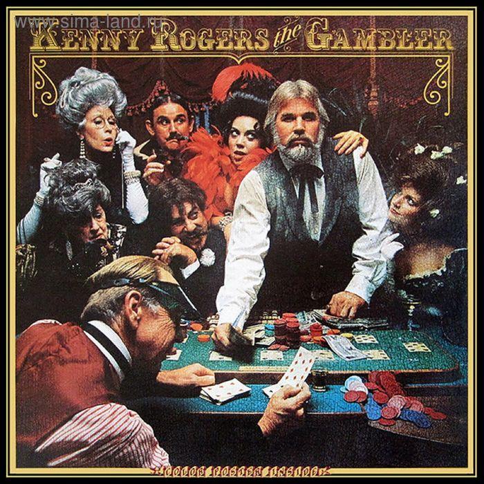 Виниловая пластинка Kenny Rogers - The Gambler