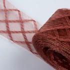 Регилин плоский клетка, 45мм, 22±1м, цвет коричневый