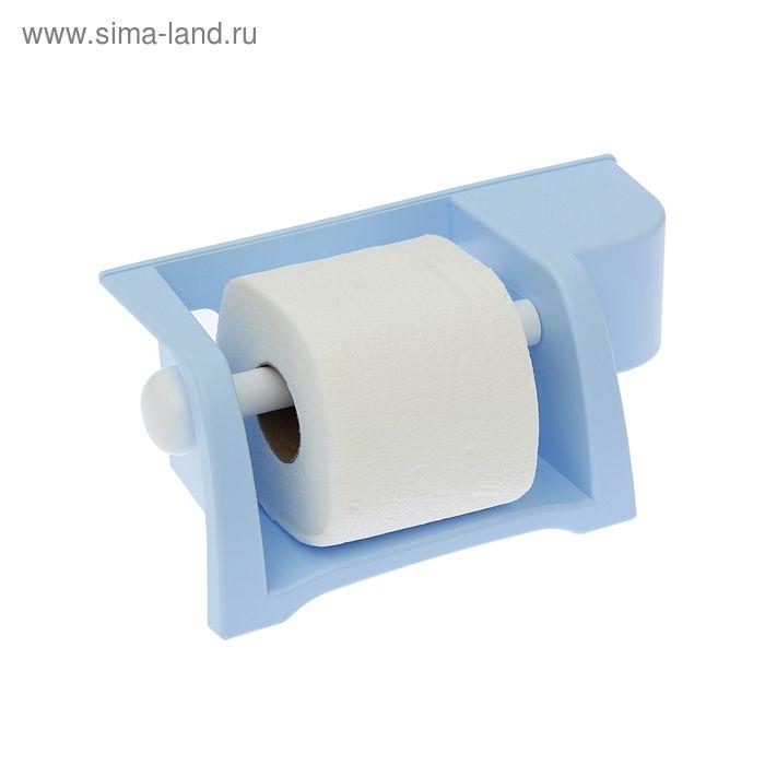 """Полка для туалета """"Mira"""", цвет светло-голубой"""