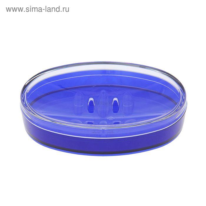 """Мыльница """"Joli"""", цвет синий, полупрозрачный"""