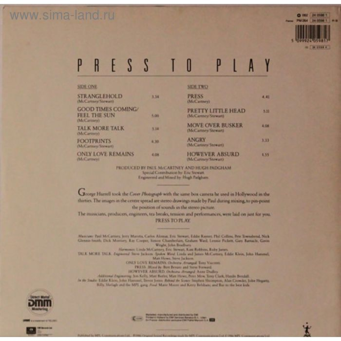 Виниловая пластинка Paul McCartney - Press To Play