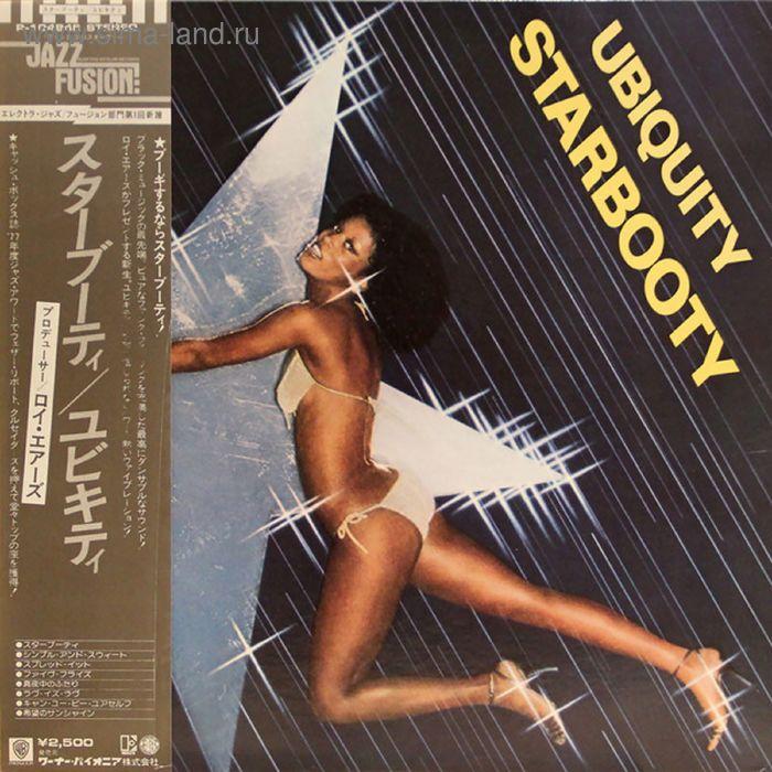 Виниловая пластинка Roy Ayers Presents Ubiquity - Starbooty