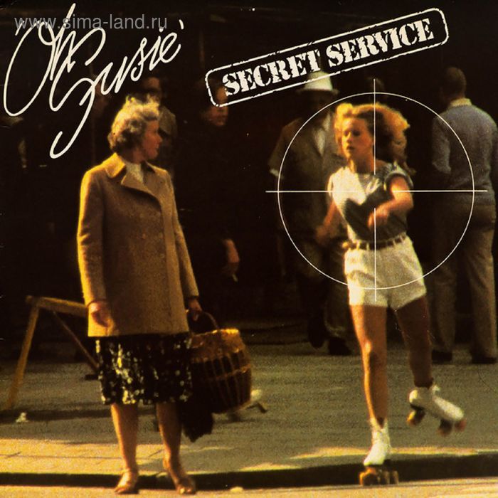 Виниловая пластинка Secret Service - Oh Susie