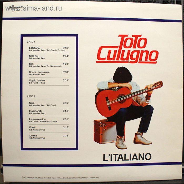 Виниловая пластинка Toto Cutugno - L'Italiano