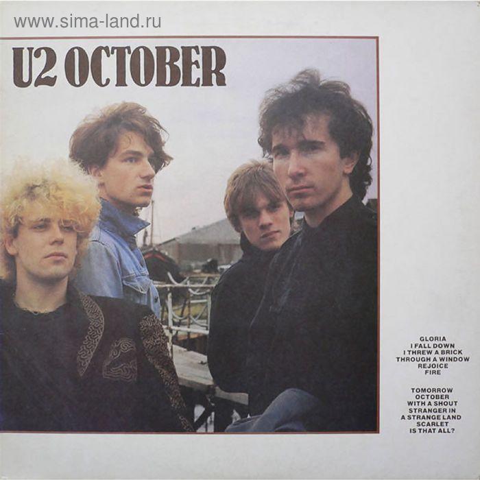 Виниловая пластинка U2 - October