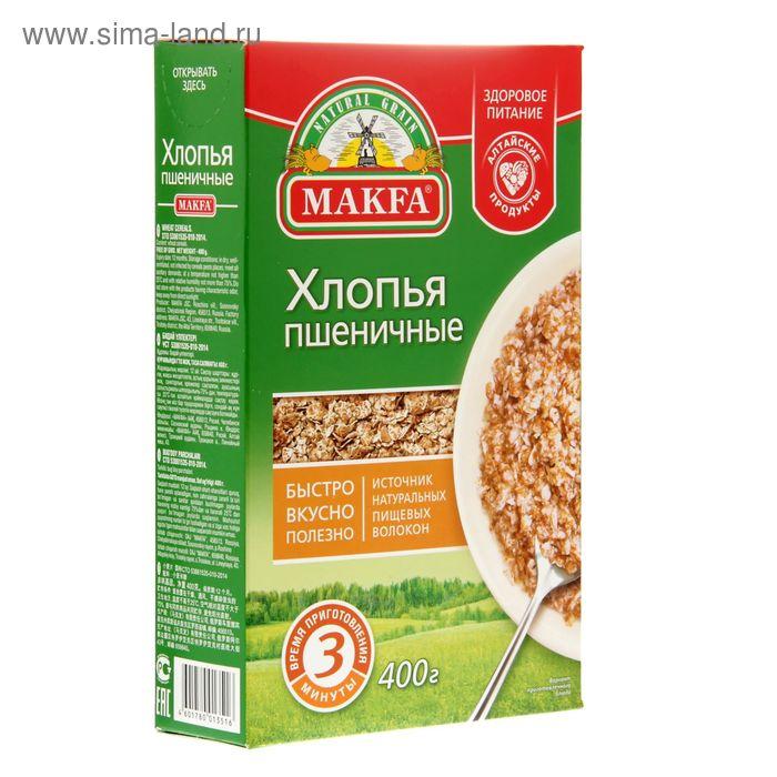 Хлопья Пшеничные 400 гр. Макфа