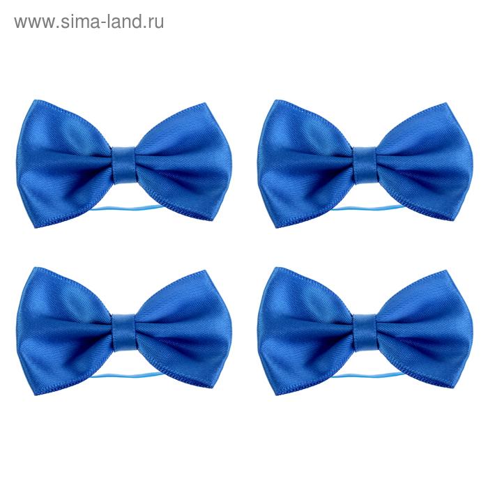 Бантик синий на латексной резинке, 5 х 3,6 см, (набор 4 шт)