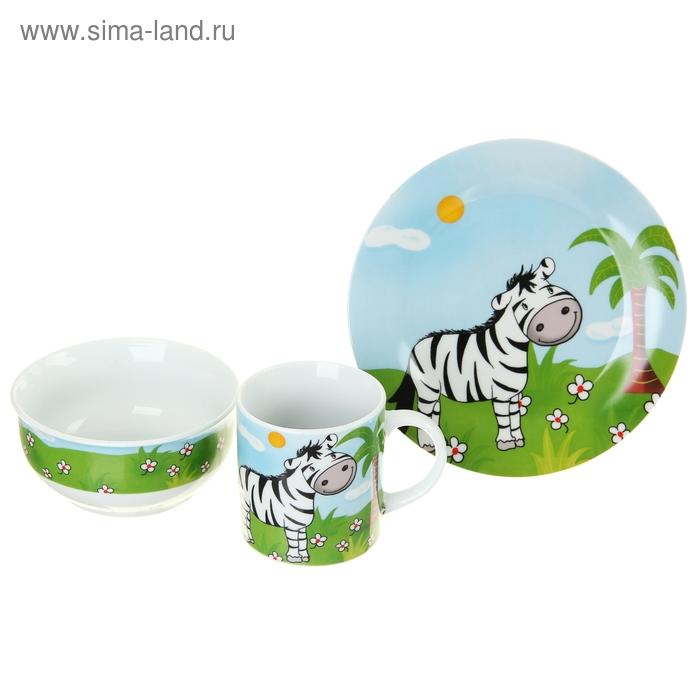 "Набор детской посуды ""Зебра"", 3 предмета: кружка 200 мл, миска 300 мл, тарелка 175 мм"