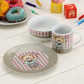 """Набор детской посуды """"Мишка. Клетка"""", 3 предмета: кружка 150 мл, миска 110 мм, тарелка 175 мм"""