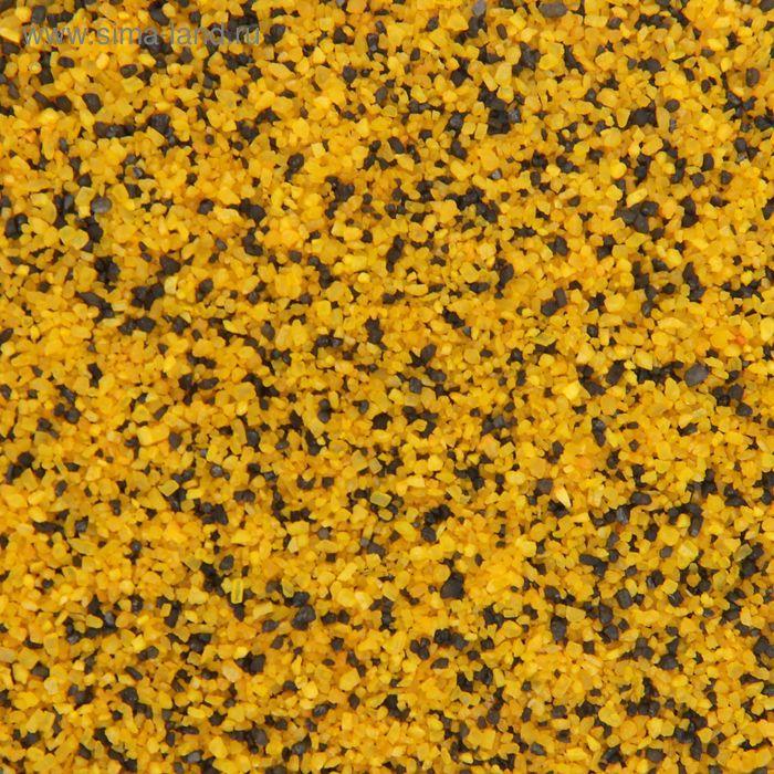 Песок для аквариума, желто-черный, 350 г