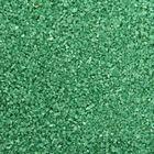 Песок для аквариума, салатово-зеленый, 350 г