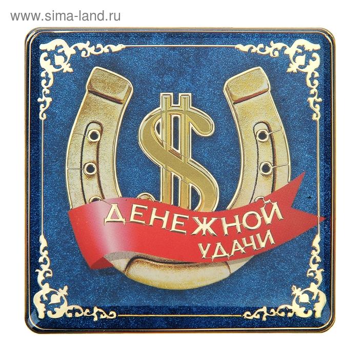"""Магнит денежный """"Денежной удачи"""""""