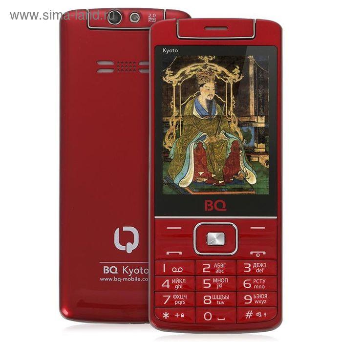 Мобильный телефон BQ M-2802 Kyoto, красный