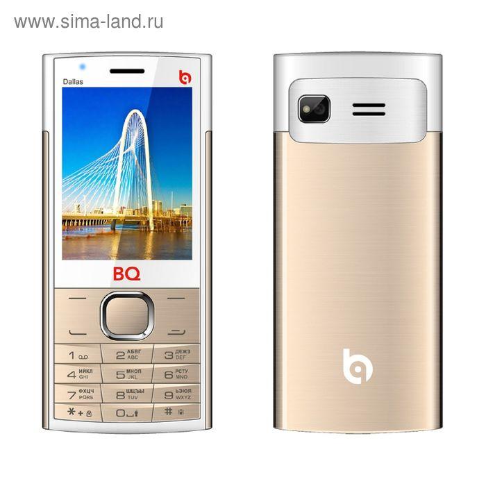 Мобильный телефон BQ M-2859 Dallas, золотой