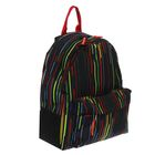 """Рюкзак молодёжный на молнии """"Цветные полоски"""", 1 отдел, 1 наружный карман, чёрный"""