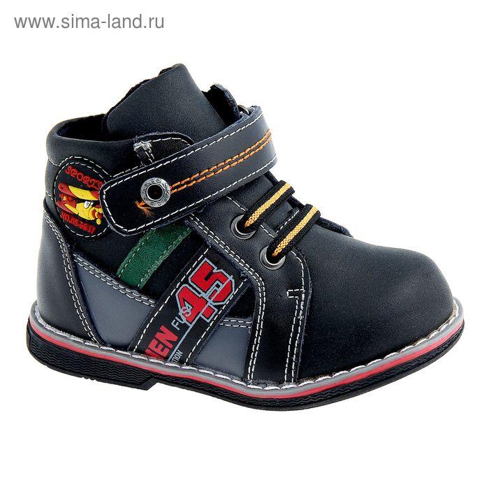 Ботинки малодетские, размер 24, цвет чёрный (арт. SВ-25566)