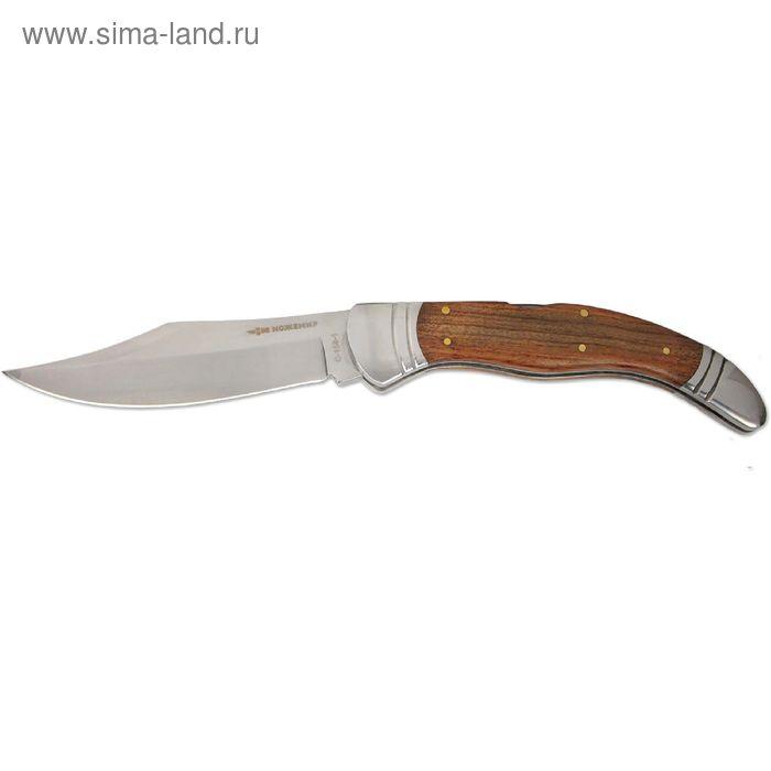 """Нож складной """"Ножемир"""" C-158-1, рукоять-стабилизированное дерево, сталь 65х13"""