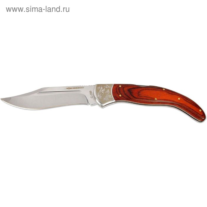 """Нож складной """"Ножемир"""" C-160, рукоять-стабилизированное красное дерево, сталь 65х13"""