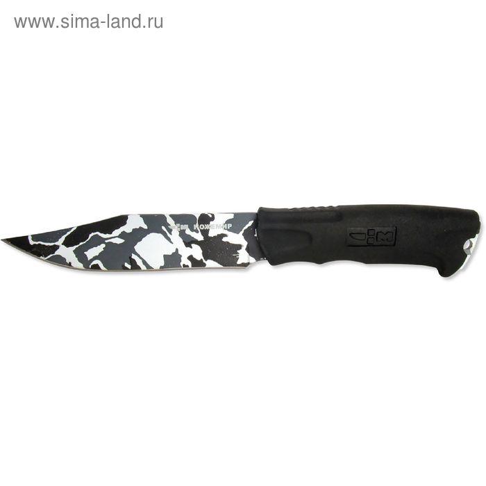 """Нож нескладной """"Ножемир"""" H-165К, рукоять-эластрон, сталь 40х13, цвет """"сити камуфляж"""""""