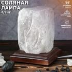 """Светильник соляной """"Пламя"""" цельный кристалл, 2-3 кг"""