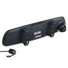 """Видеорегистратор Artway AV-601, две камеры, 4.3"""" TFT, обзор 120°/90°, 1440x1080 HD"""