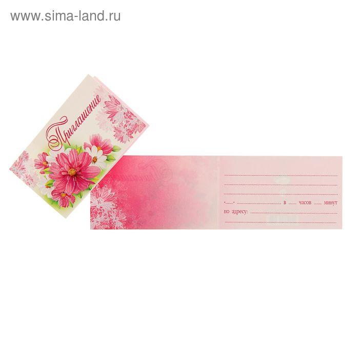 Приглашение универсальное; розовые цветы