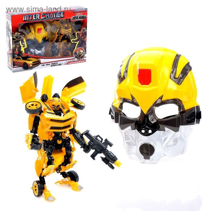 """Робот-трансформер """"Автобот"""" с маской, и оружием, МИКС"""